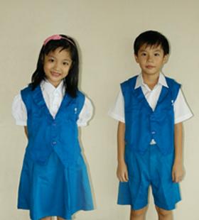 satu contoh seragam sd yang sangat baik dan nyaman untuk dipakai untuk